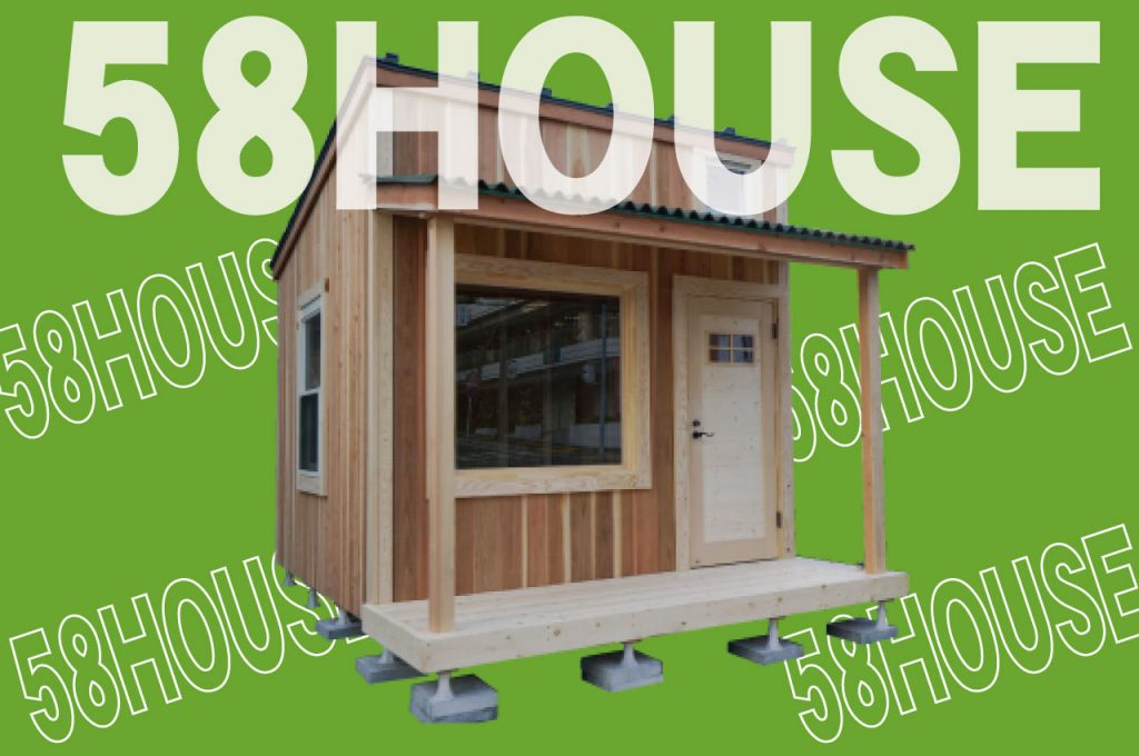 58house 小屋の外観